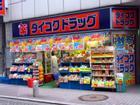 Du lịch Nhật Bản tiết kiệm với ba bữa ăn trong cửa hàng tiện lợi