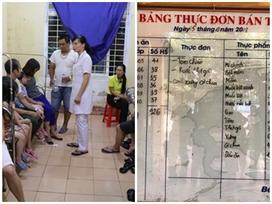 352 học sinh nhập viện vì ăn món ruốc gà