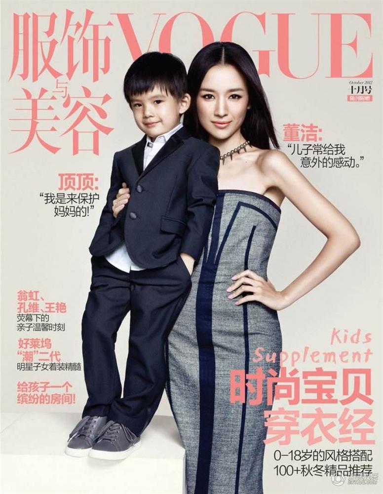 Con trai Hoàng hậu Đổng Khiết ngày càng điển trai, đáng yêu-10