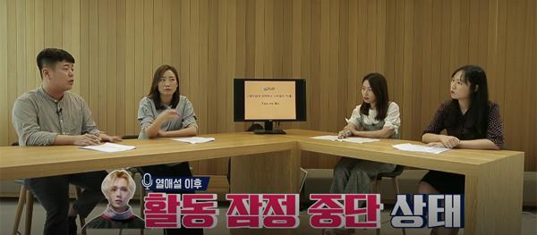 Phóng viên Hàn nhận định: HyunA ích kỷ, Pentagon có thể mất nhiều hơn nữa-1