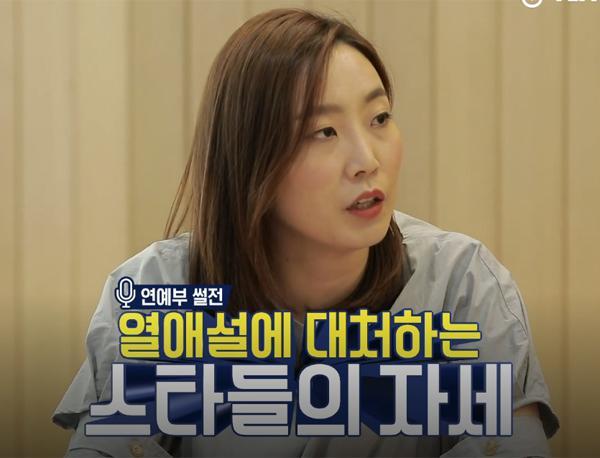 Phóng viên Hàn nhận định: HyunA ích kỷ, Pentagon có thể mất nhiều hơn nữa-2