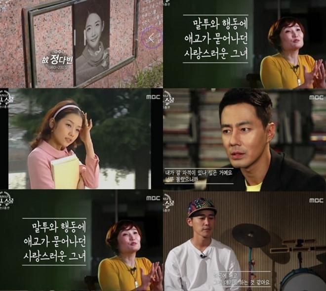 Đồng nghiệp lần đầu nói về vụ Jung Da Bin tự tử gây chấn động-1
