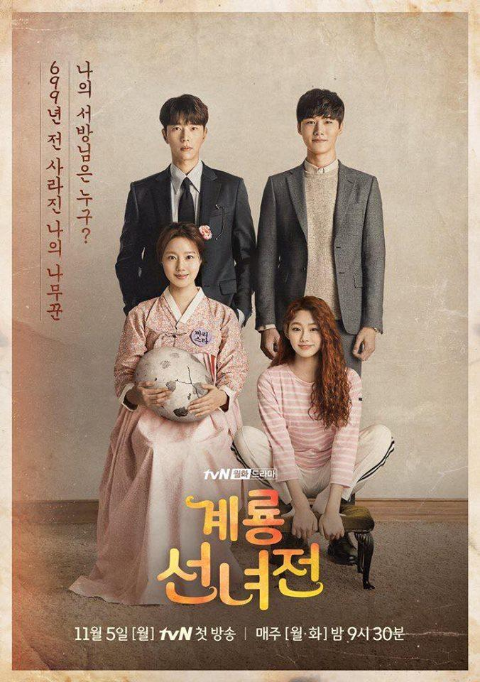 Song Hye Kyo được cư dân mạng khen ngợi đẹp người, đẹp nết-3