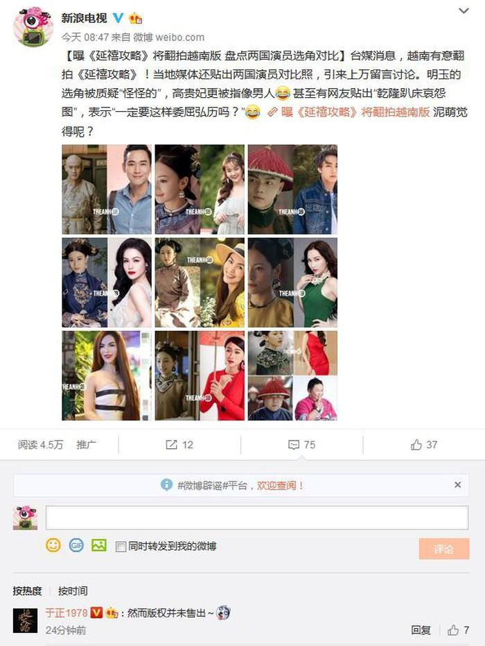 Vu Chính chính thức lên tiếng về chuyện bán bản quyền Diên Hi Công Lược cho Việt Nam-1