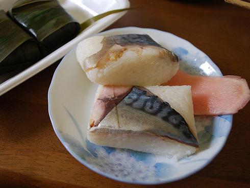 Hoa mắt, đã miệng với đĩa sushi đẹp như ảnh Mosaic-1