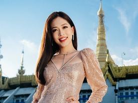 Xứng danh 'cường quốc bình chọn', khán giả Việt giúp ảnh chân dung Bùi Phương Nga thắng ngoạn mục tại Miss Grand 2018