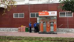 Quảng Ninh thông tin vụ ATM cạnh chung cư bị gài mìn