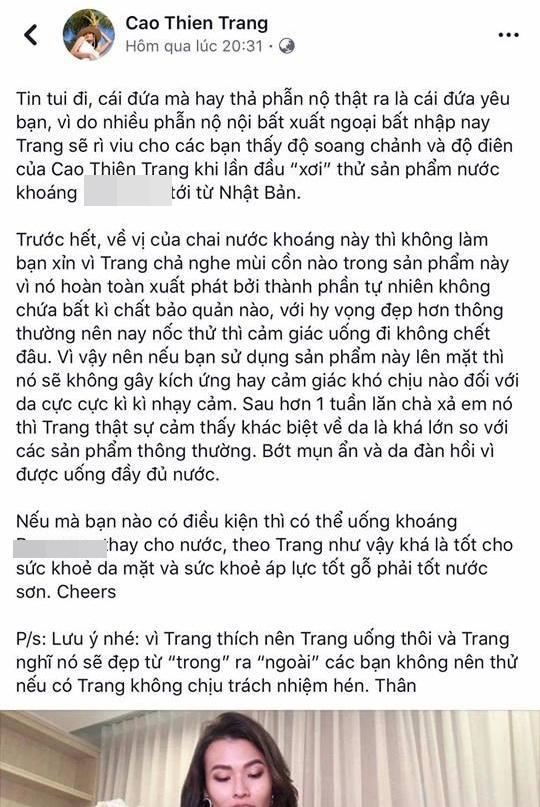 Chia sẻ bí kíp uống mỹ phẩm để đẹp như thần tiên tỷ tỷ, Cao Thiên Trang bị ném đá sấp mặt vì quá lố-2
