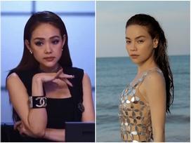 Phản ứng bất ngờ của Minh Hằng khi âm nhạc Hồ Ngọc Hà vang lên tại trường quay The Face 2018