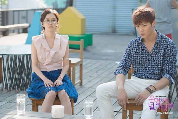 Sao nhí Ông ngoại tuổi 30 thổ lộ: Park Bo Young là tình đầu của tôi-8
