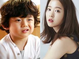 Sao nhí 'Ông ngoại tuổi 30' thổ lộ: 'Park Bo Young là tình đầu của tôi'