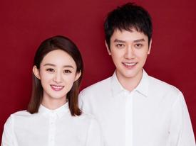 Hot nhất Cbiz hôm nay: Triệu Lệ Dĩnh và Phùng Thiệu Phong chính thức kết hôn