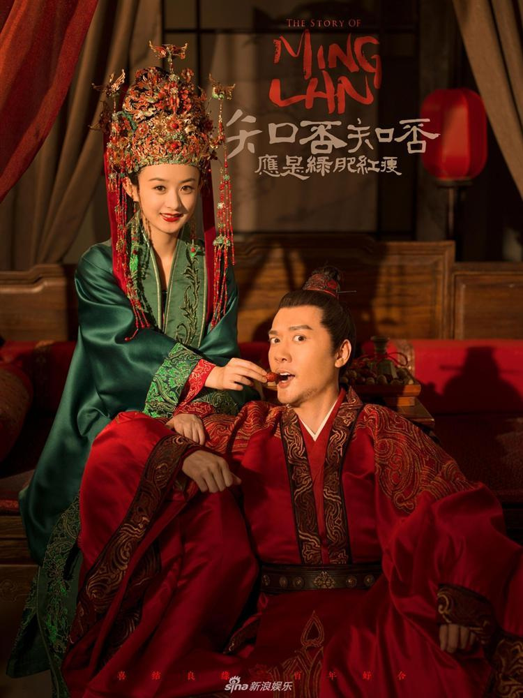Minh Lan truyện tung ảnh cưới của Triệu Lệ Dĩnh và Phùng Thiệu Phong-2