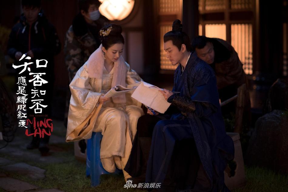 Minh Lan truyện tung ảnh cưới của Triệu Lệ Dĩnh và Phùng Thiệu Phong-5