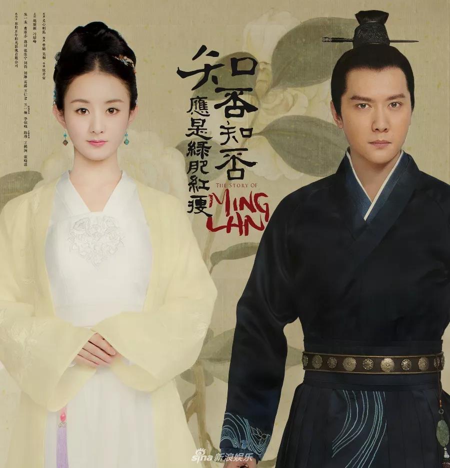 Minh Lan truyện tung ảnh cưới của Triệu Lệ Dĩnh và Phùng Thiệu Phong-1
