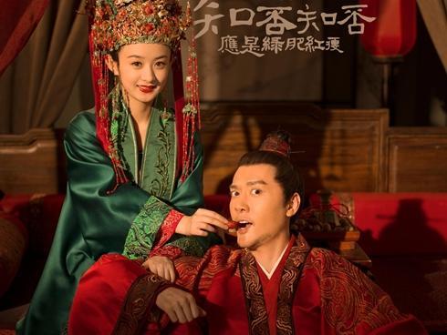 'Minh Lan truyện' tung ảnh cưới của Triệu Lệ Dĩnh và Phùng Thiệu Phong