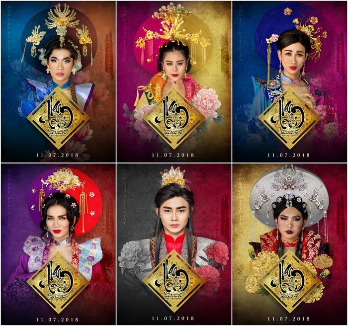 Mãn nhãn với tạo hình cổ trang trong 4 web drama cực hot của Thu Trang, Huỳnh Lập, Nam Thư-15
