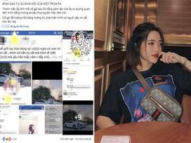 Danh tính gái xinh hot nhất mạng xã hội tuần qua: Bị một chàng trai có thâm niên 'ế' tự lấy ảnh, nhận làm người yêu