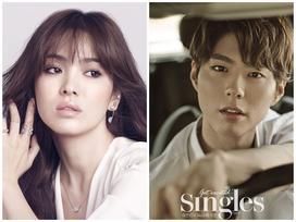Đã có lịch phát sóng 'Boyfriend' của Song Hye Kyo và Park Bo Gum