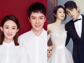 CHẾT CƯỜI: Phùng Thiệu Phong và Triệu Lệ Dĩnh kết hôn, hàng loạt cái tên 'nằm không cũng trúng đạn'