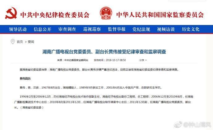 BẤT NGỜ: Điều tra nghi án Địch Lệ Nhiệt Ba mua giải Thị hậu Kim Ưng đình đám xứ Trung-1