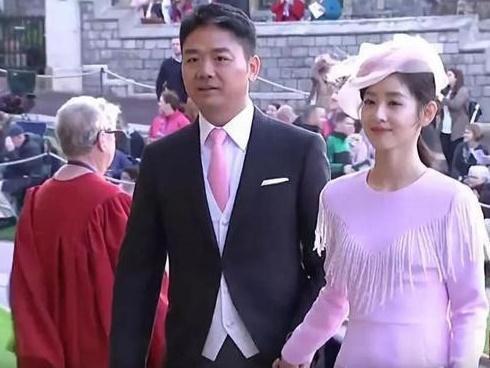 'Em gái trà sữa' và chồng tỷ phú bị chỉ trích khi dự hôn lễ hoàng gia