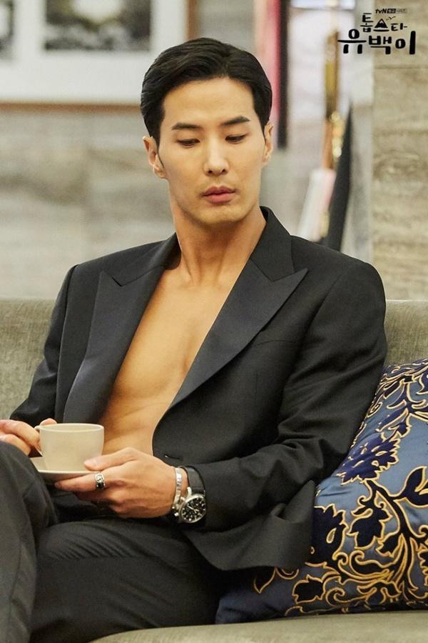 Xịt máu mũi với body cực phẩm của Kim Ji Suk trong drama sắp lên sóng 'Top Star Yoo Baek'-1