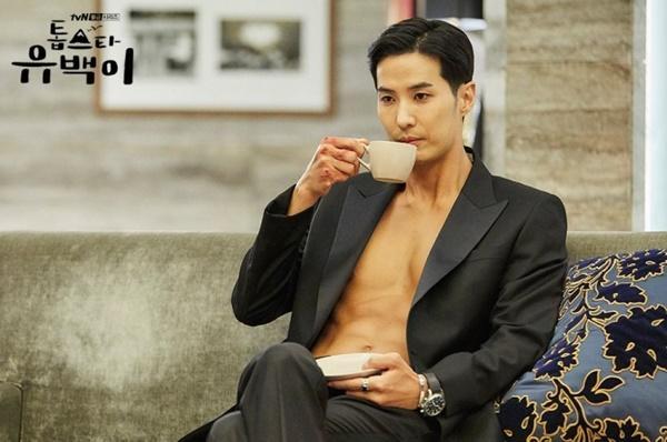 Xịt máu mũi với body cực phẩm của Kim Ji Suk trong drama sắp lên sóng 'Top Star Yoo Baek'-2