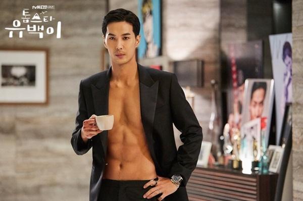 Xịt máu mũi với body cực phẩm của Kim Ji Suk trong drama sắp lên sóng 'Top Star Yoo Baek'-3