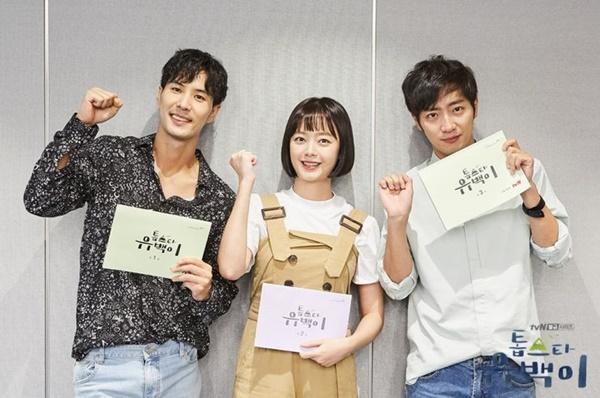 Xịt máu mũi với body cực phẩm của Kim Ji Suk trong drama sắp lên sóng 'Top Star Yoo Baek'-4