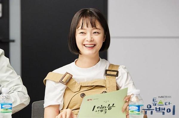 Xịt máu mũi với body cực phẩm của Kim Ji Suk trong drama sắp lên sóng 'Top Star Yoo Baek'-6