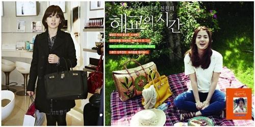 Giật mình vì bộ sưu tập túi tiền tỷ của Song Hye Kyo-6