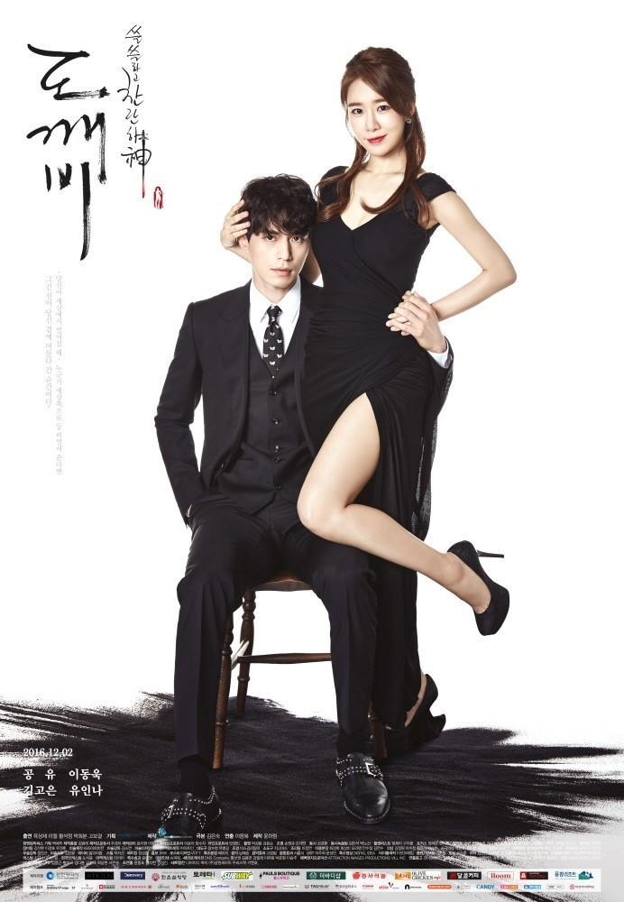 Fan phấn khích khi hay tin Yoo In Na và thần chết Lee Dong Wook tái hợp-1