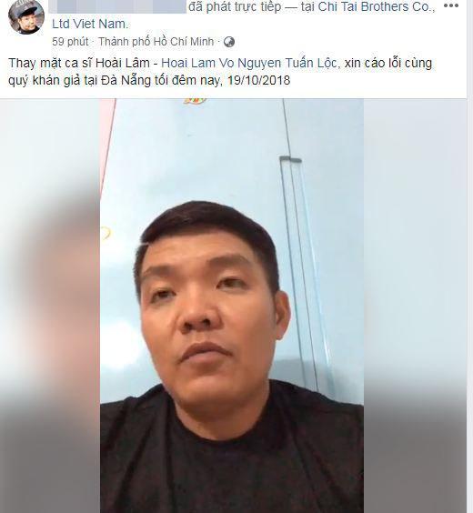 Thực hư tin đồn Hoài Lâm giải nghệ do sử dụng chất gây nghiện khiến sức khỏe sa sút-1