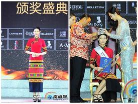 Tân Hoa hậu Thế giới Trung Quốc bị chê kém sắc