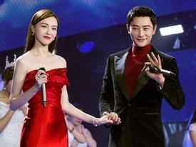 Đường Yên - La Tấn cưới vào ngày mai, Lưu Diệc Phi chắc chắn là phù dâu?