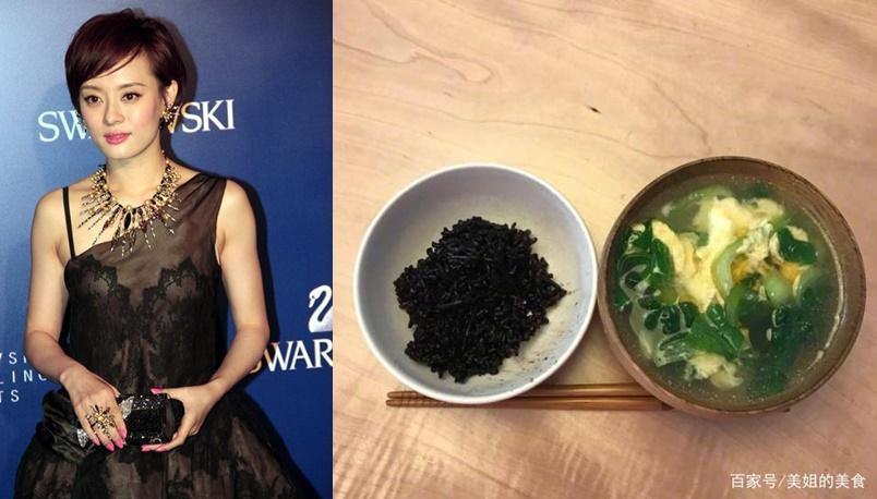 Tận mắt nhìn bữa ăn kham khổ của mỹ nhân Hoa ngữ mới thấy làm ngôi sao quả không dễ dàng-6