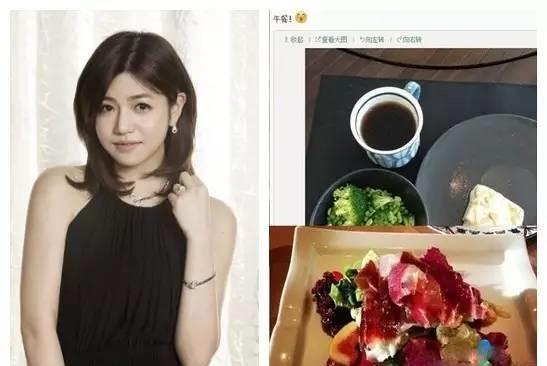 Tận mắt nhìn bữa ăn kham khổ của mỹ nhân Hoa ngữ mới thấy làm ngôi sao quả không dễ dàng-7