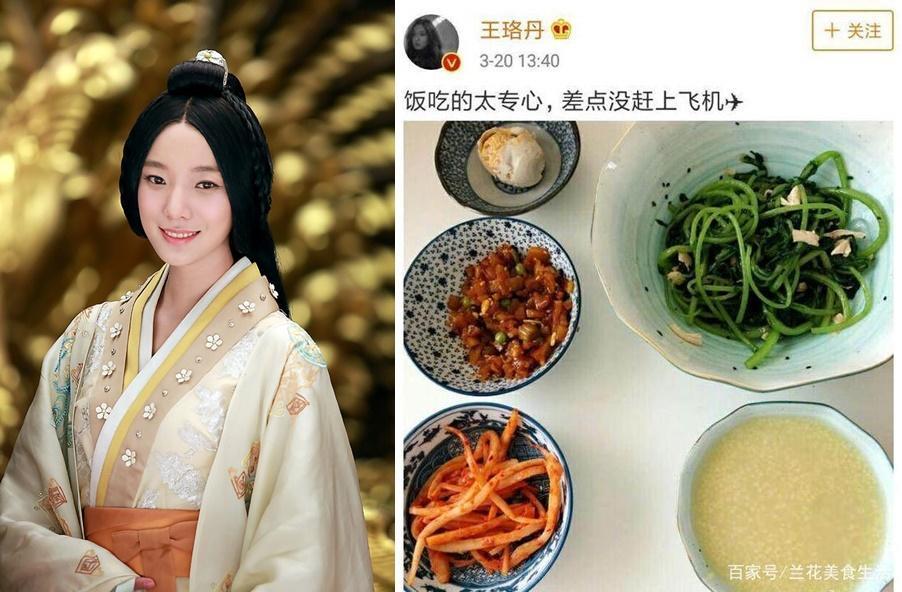 Tận mắt nhìn bữa ăn kham khổ của mỹ nhân Hoa ngữ mới thấy làm ngôi sao quả không dễ dàng-11