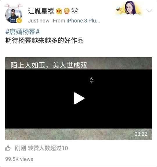 Đám cưới bạn thân cũ Đường Yên, Dương Mịch bị tố làm trò, cố tình chơi xấu để lên top tìm kiếm-9