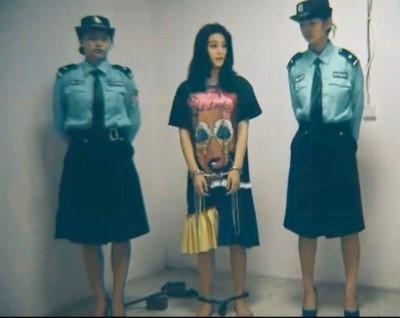 Những tin đồn khủng khiếp Phạm Băng Băng phải đối mặt trong suốt 3 tháng mất tích vì trốn thuế-3