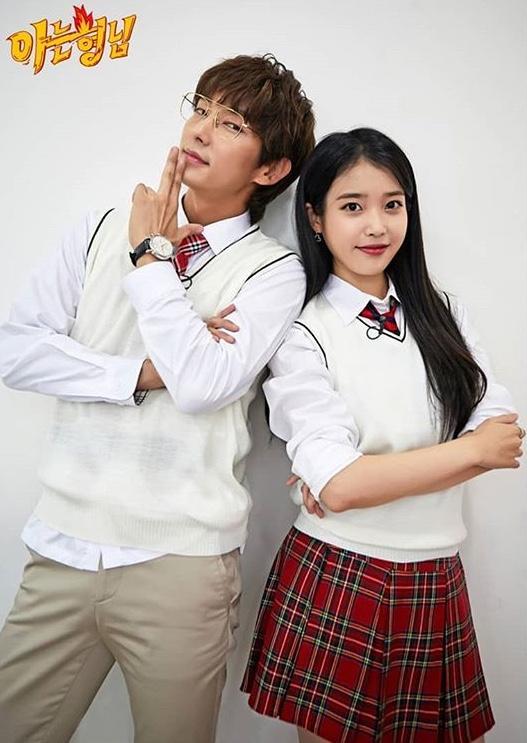 Cư dân mạng Hàn Quốc bình chọn nam diễn viên sở hữu kĩ năng hôn tuyệt nhất-3