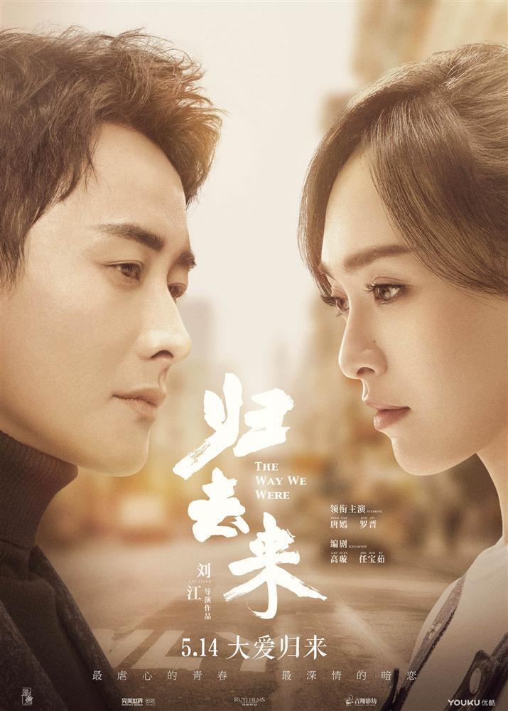 Đường Yên - La Tấn: Đám cưới đẹp như mơ sau 5 lần yêu chết thôi trên màn ảnh-10