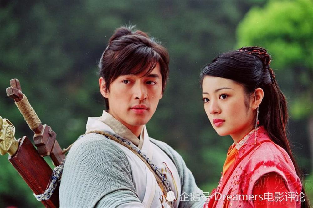 Dàn sao Tiên kiếm kỳ hiệp ai nấy đều đã kết hôn, chỉ riêng Hồ Ca và Lưu Diệc Phi vẫn ế bền vững-8