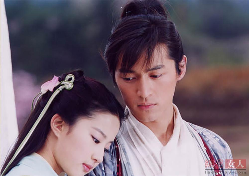 Dàn sao Tiên kiếm kỳ hiệp ai nấy đều đã kết hôn, chỉ riêng Hồ Ca và Lưu Diệc Phi vẫn ế bền vững-12