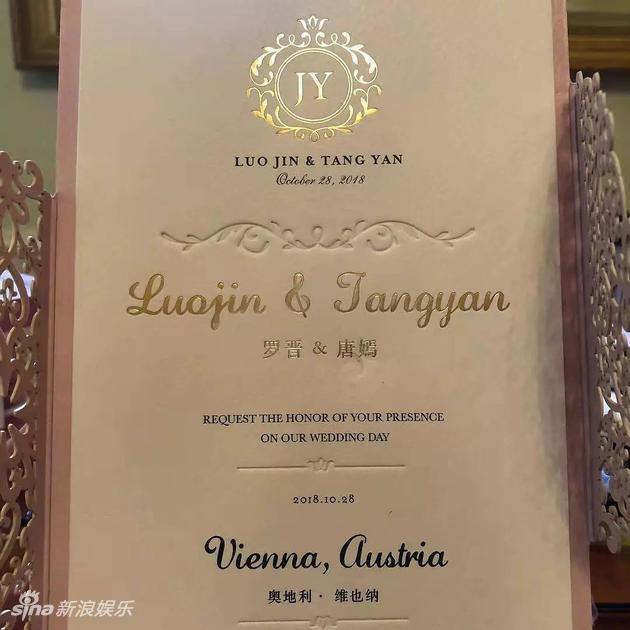 Hôn lễ Đường Yên - La Tấn: Riêng tiền thuê địa điểm cưới đã tốn đến nửa tỷ-2