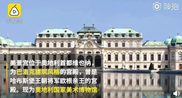 Hôn lễ Đường Yên - La Tấn: Riêng tiền thuê địa điểm cưới đã tốn đến nửa tỷ-1