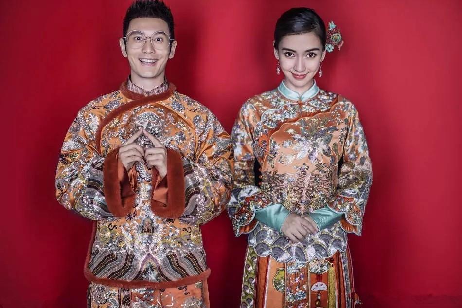 Trang phục cưới truyền thống của mỹ nhân Hoa ngữ: Angela Baby siêu đắt đỏ, Lưu Thi Thi cầu kì tỉ mỉ-3
