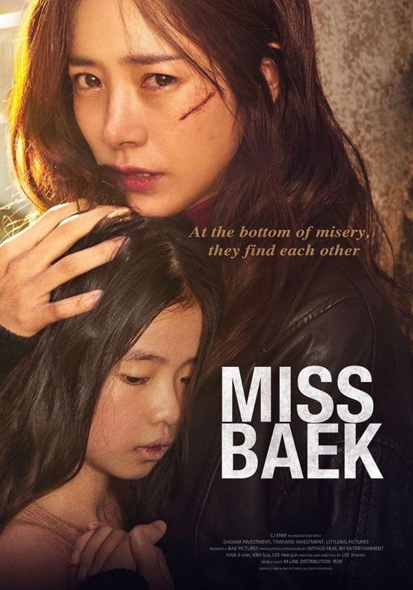 'Rampant' của Hyun Bin và Jang Dong Gun vừa ra mắt đã trở thành phim ăn khách nhất, liên tục dẫn đầu phòng vé Hàn-3