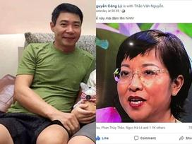 Dù đã ly dị nhưng Công Lý vẫn hài hước chê bai vợ cũ Thảo Vân